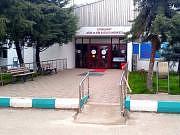 Etimesgut Ağız ve Diş Sağlığı Merkezi