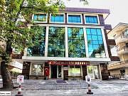 Bali Diyaliz Merkezi
