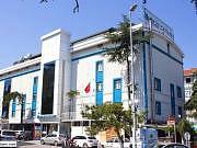Birlik Hastanesi