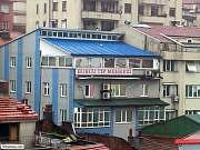 Burcu Tıp Merkezi