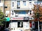 Fatih Nur Poliklini�i