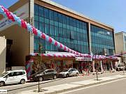 İzmir Avrupa Tıp Merkezi