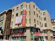 Kurtköy Tıp Merkezi