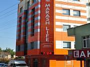 Özel Marash Life Hospital Hastanesi
