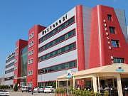 Özel Medi-Tech Hastanesi
