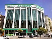 Ruha Academia Hastanesi