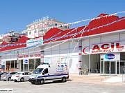 Özel Vita Line Tıp Merkezi