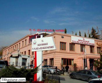 75. Yıl Ankara Ağız ve Diş Sağlığı Merkezi