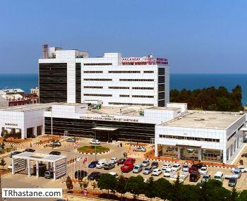 Ak�aabat Ha�kal� Baba Devlet Hastanesi