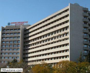 Akdeniz Üniversitesi Tıp Fakültesi Hastanesi