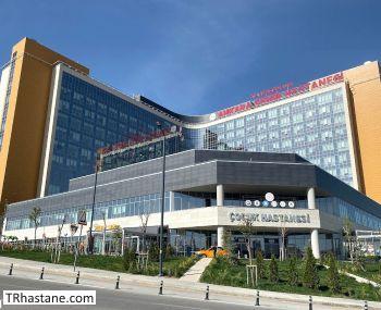 Ankara Şehir Çocuk Hastanesi