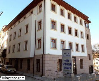 Ankara VSD Nusret Karasu Göğüs Hastalıkları Hastanesi