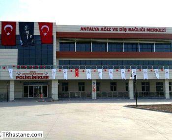 Antalya Ağız ve Diş Sağlığı Merkezi