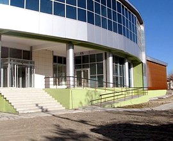 Arpaçay Devlet Hastanesi