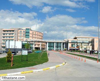 Balıkesir Üniversitesi Sağlık Uygulama ve Araştırma Hastanesi