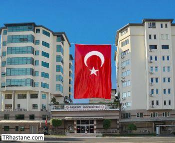 Başkent Üniversitesi Alanya Uygulama ve Araştırma Hastanesi