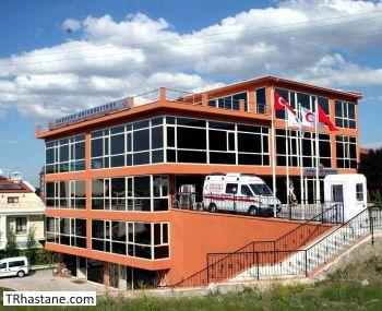 Başkent Üniversitesi Ümitköy Polikliniği