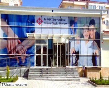 Başkent Üniversitesi Yalova Diyaliz Merkezi