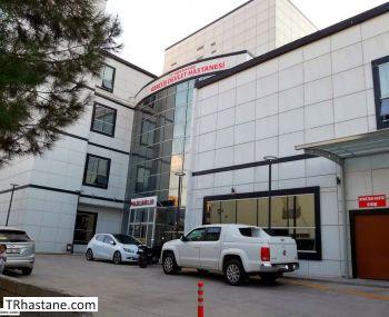 Gercüş Devlet Hastanesi