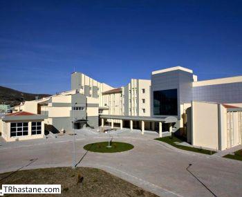 Bergama Necla-Mithat Öztüre Devlet Hastanesi