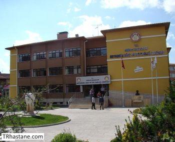 Beyhekim Ağız ve Diş Sağlığı Merkezi
