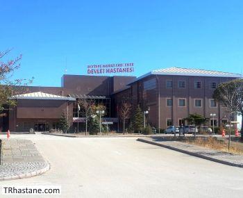 Beytepe Murat Erdi Eker Devlet Hastanesi
