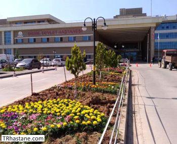 Bismil Devlet Hastanesi