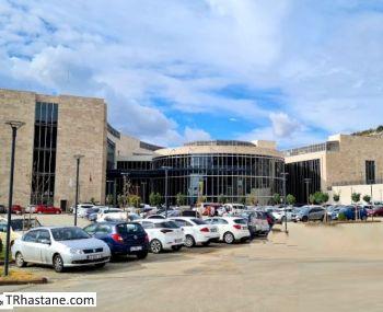 Bodrum Devlet Hastanesi