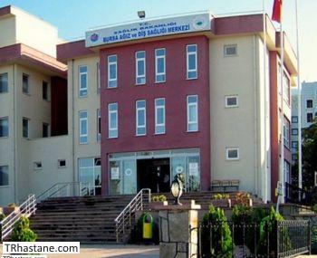 Bursa Ağız ve Diş Sağlığı Merkezi