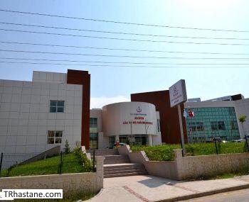 Bursa Nilüfer Ağız ve Diş Sağlığı Merkezi