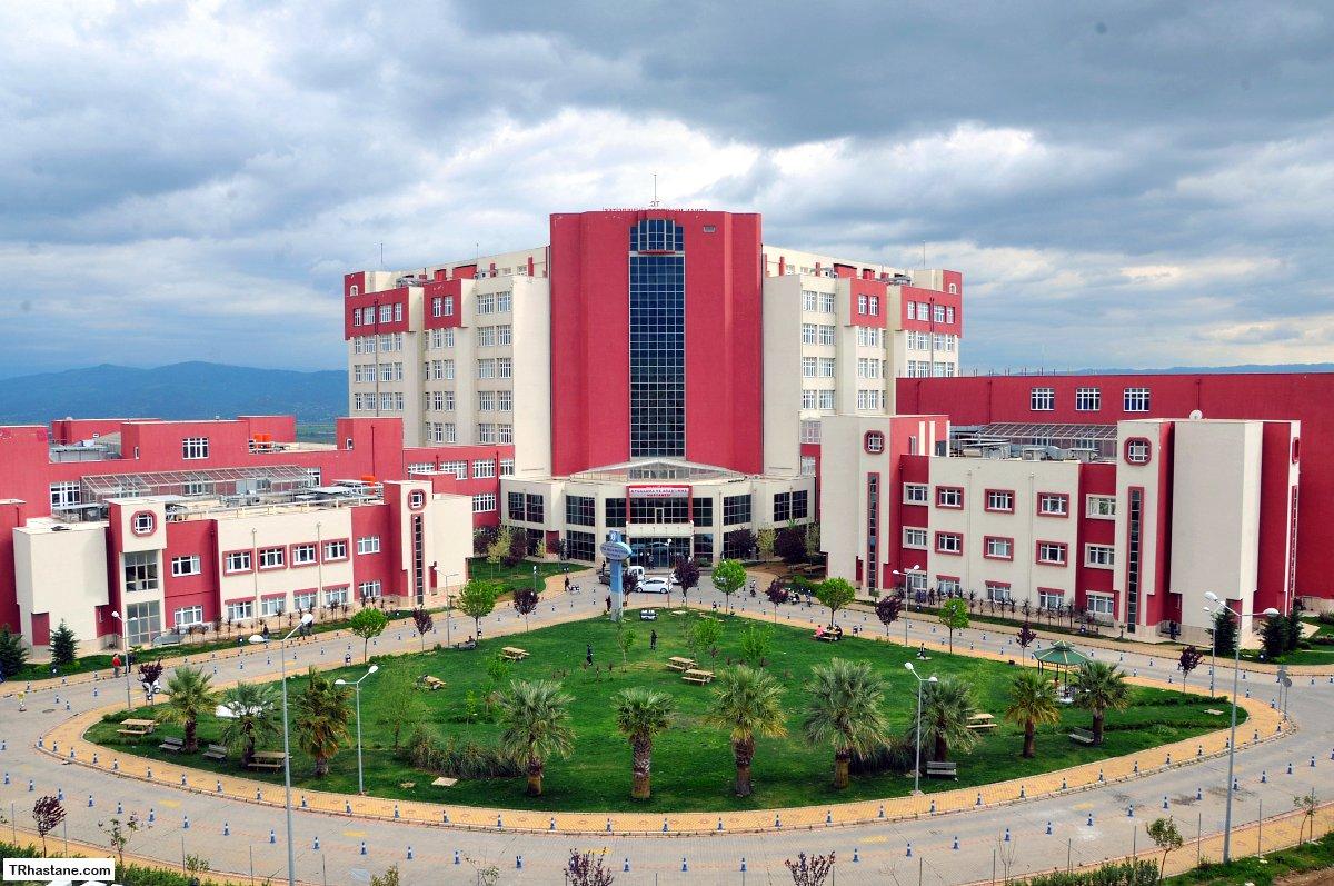 Aydın Adnan Menderes Üniversitesi ile ilgili görsel sonucu