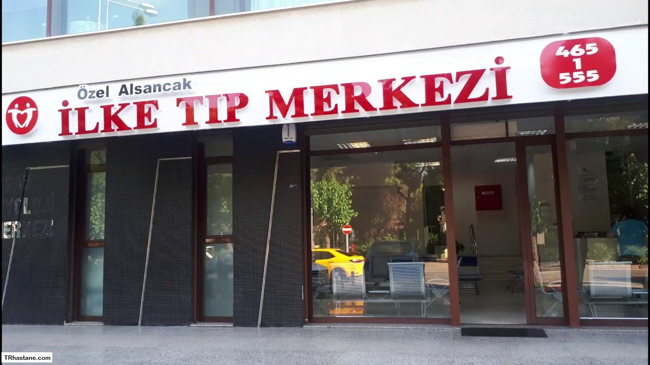 Ozel Alsancak Ilke Tip Merkezi Konak Izmir