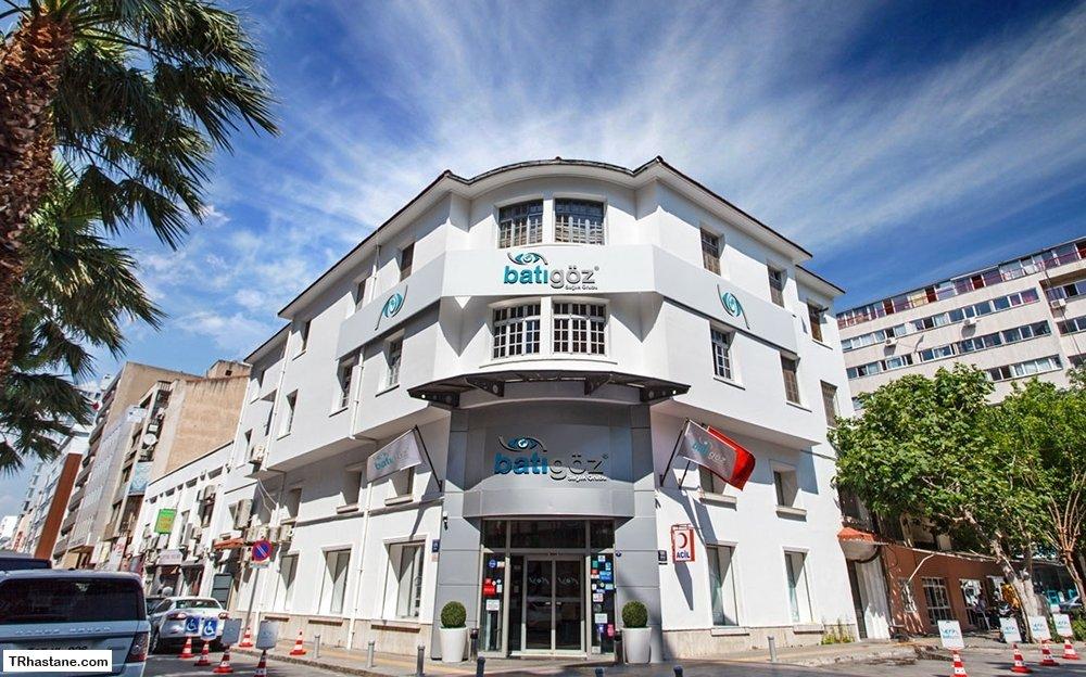 Ozel Batigoz Cankaya Goz Sagligi Merkezi Konak Izmir