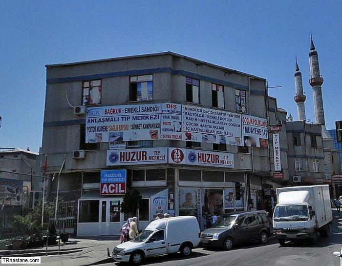 Ozel Oz Huzur Tip Merkezi Gungoren Istanbul