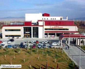 Çay Devlet Hastanesi