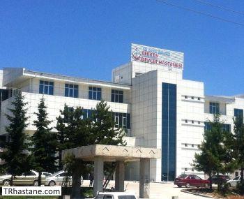 �erke� Devlet Hastanesi