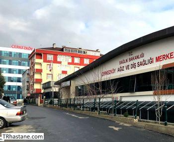 Çerkezköy Ağız ve Diş Sağlığı Merkezi