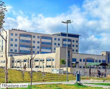 Ceylanp�nar Devlet Hastanesi