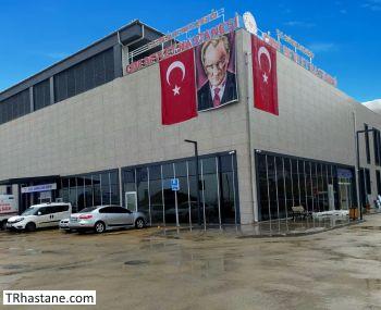 Cide Devlet Hastanesi