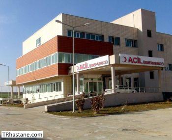 Çınar Devlet Hastanesi