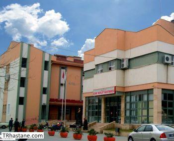 �ine Devlet Hastanesi
