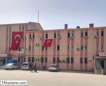 Dargeçit İlçe Hastanesi