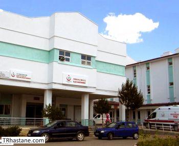 Delice Devlet Hastanesi