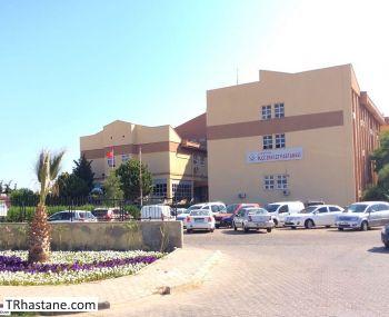 Didim Devlet Hastanesi