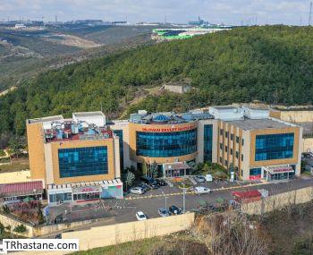 Dilovası Devlet Hastanesi