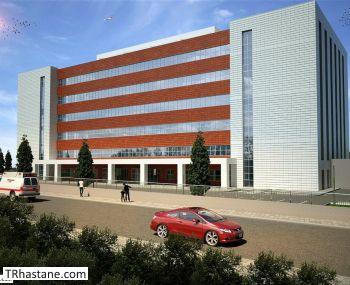 Doğanşehir Devlet Hastanesi