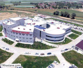 Dr. Vefa Tanır Ilgın Devlet Hastanesi