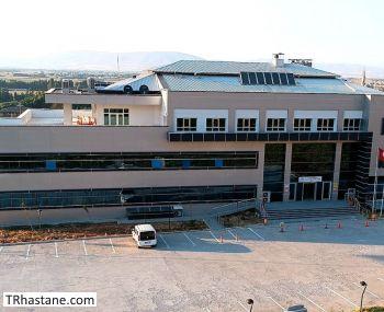 Elbistan Ağız ve Diş Sağlığı Merkezi