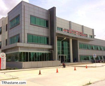 Ereğli Ağız ve Diş Sağlığı Merkezi