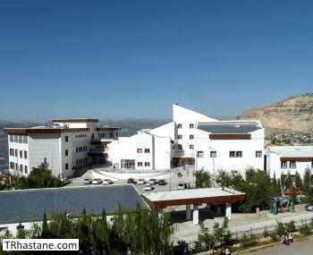 Ermenek Devlet Hastanesi